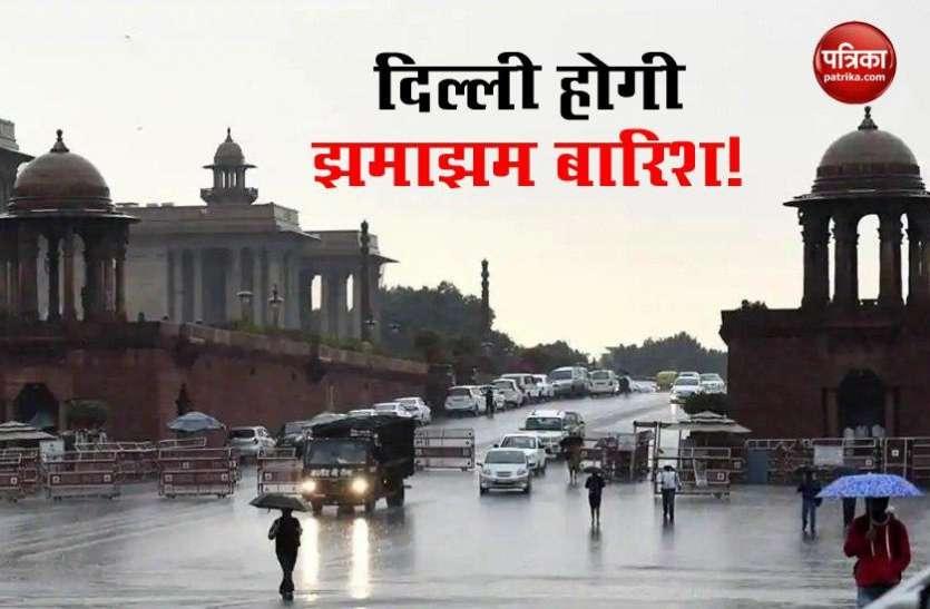 Weather Update: Deli-NCR में 24 घंटे के भीतर Heavy Rain के आसार, जाने इन राज्य में कैसा रहेगा मौसम का हाल?