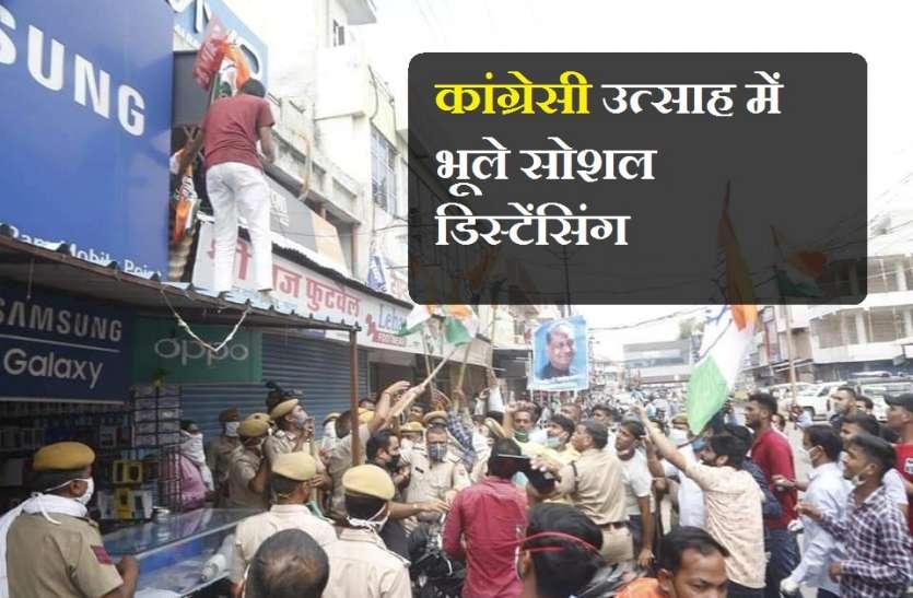 दिल्ली-जयपुर में सियासी उठापठक के बाद कोटा में बवाल, कांग्रेस कार्यकर्ताओं ने भाजपा दफ्तर पर लगाया पार्टी का  झंडा