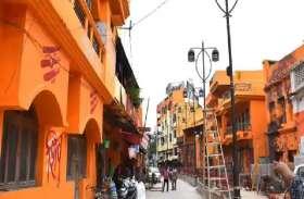 कैबिनेट मंत्री की गली के सभी घरों को रंगवा दिया भगवा रंग, मुकदमा दर्ज