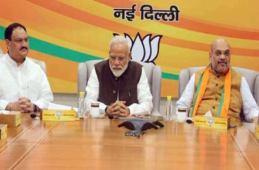 राजस्थान में क्या सफल हो पाएगा 'ऑपरेशन लोटस'? मौके को भुनाने में जुटे भाजपा के 'रणनीतिकार'!
