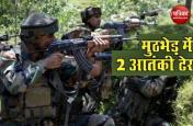Jammu-Kashmir: Anantnag Encounter में Jaish के 2 आतंकवादी ढेर, 4 सहयोगी गिरफ्तार