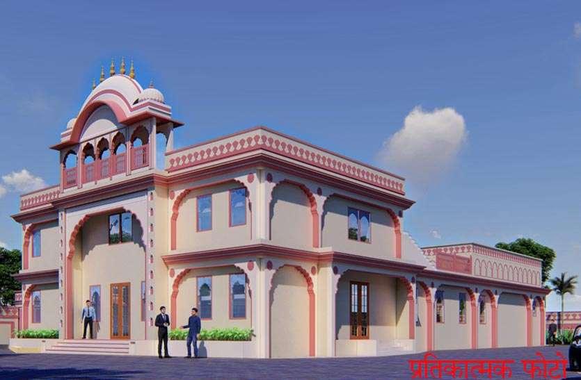 हाईटेक होगा सवा करोड की लागत से बन रहा भाजपा का अपना कार्यालय