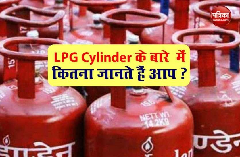 LPG Cylinder का इस्तेमाल करने के साथ जानें इसके नियम, एक्सीडेंट की सूरत में होने पर मिलता है 50 लाख का क्लेम