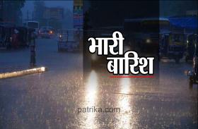 छत्तीसगढ़ में गरज-चमक के साथ भारी बारिश की संभावना, मौसम विभाग ने दी चेतावनी