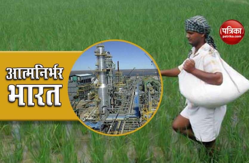 यूरिया उत्पादन में आत्मनिर्भर बनेगा भारत, 5 नए प्लांट्स से चीन पर निर्भरता होगी कम