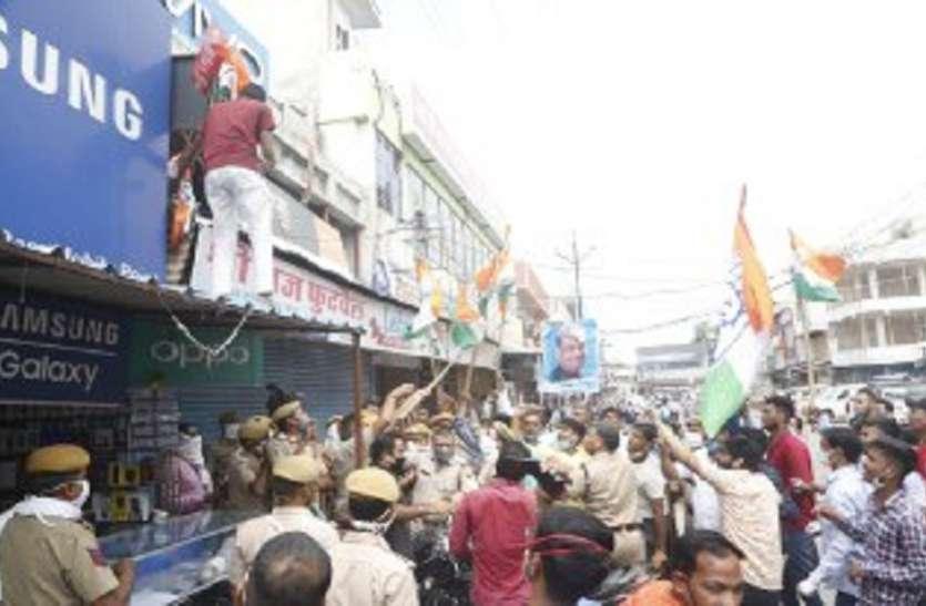 गुस्से में कांग्रेस कार्यकर्ता, भाजपा कार्यालय पर किया प्रदर्शन