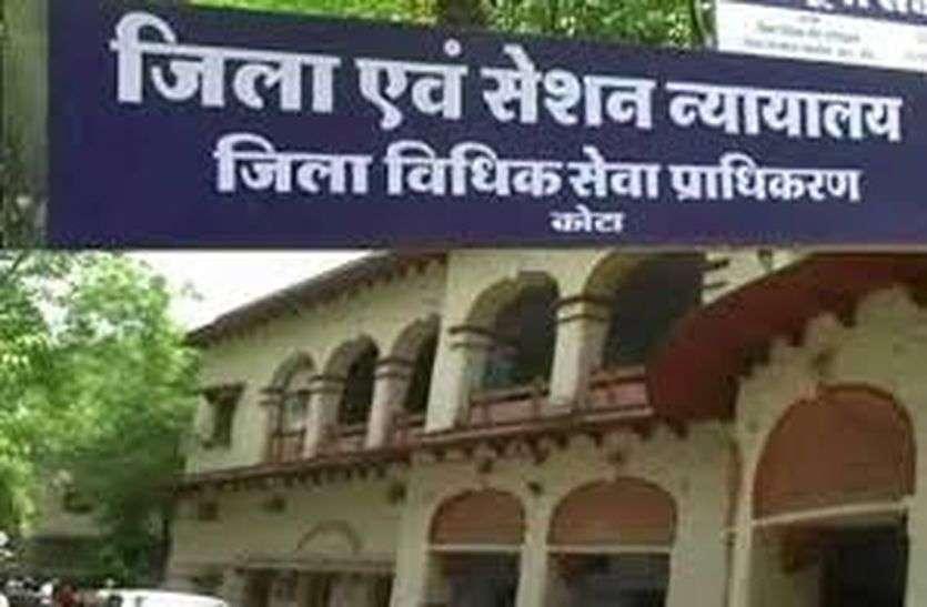 व्यापारी से 10 लाख रुपए की फिरौती मांगने के आरोपी की अग्रिम जमानत खारिज