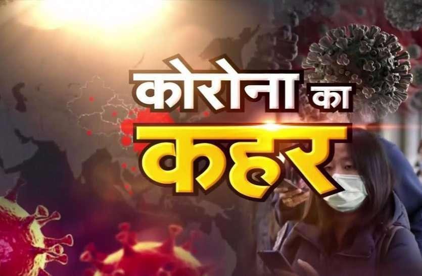 Big News: भाजपा विधायक आए कोरोना की चपेट में, इलाज के लिए जा सकते हैं दिल्ली