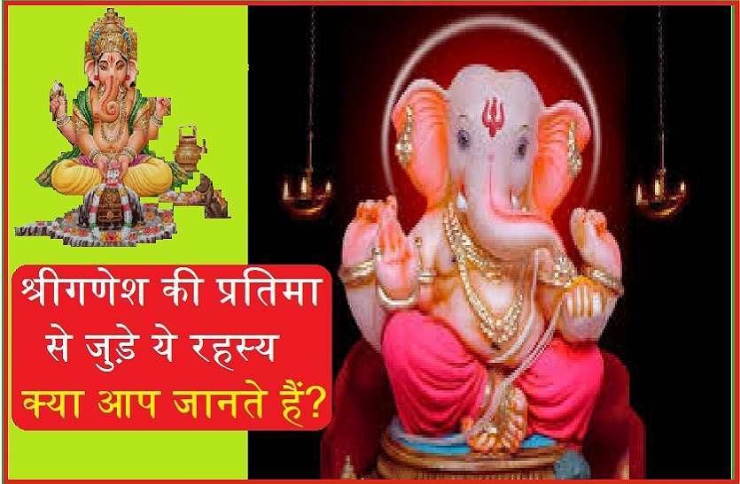 https://www.patrika.com/religion-news/miracle-of-lord-shri-ganesh-blessings-through-body-parts-5981236/