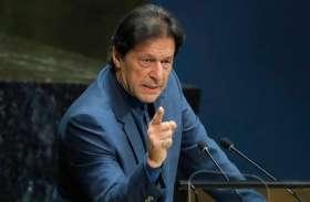 Pakistan ने फिर अलापा कश्मीर का 'राग', इमरान बोले- कश्मीरियों के लिए आजादी की लड़ाई जारी रहेगी