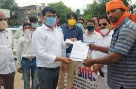 रीवा में BJP विधायक के बिगड़े बोल, OBC वर्ग कर्मचारी को किया अपमानित
