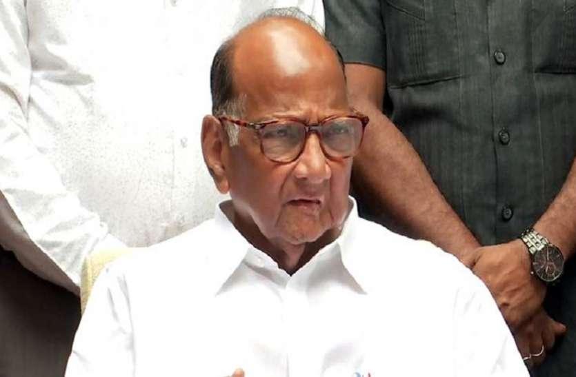 Maharashtra Politics : महाराष्ट्र में ऑपरेशन कमल सफल नहीं होगा : पवार