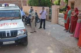 वीडियो : नागौर शहर में चोर बेखौफ, आए दिन हो रही हैं चोरियां