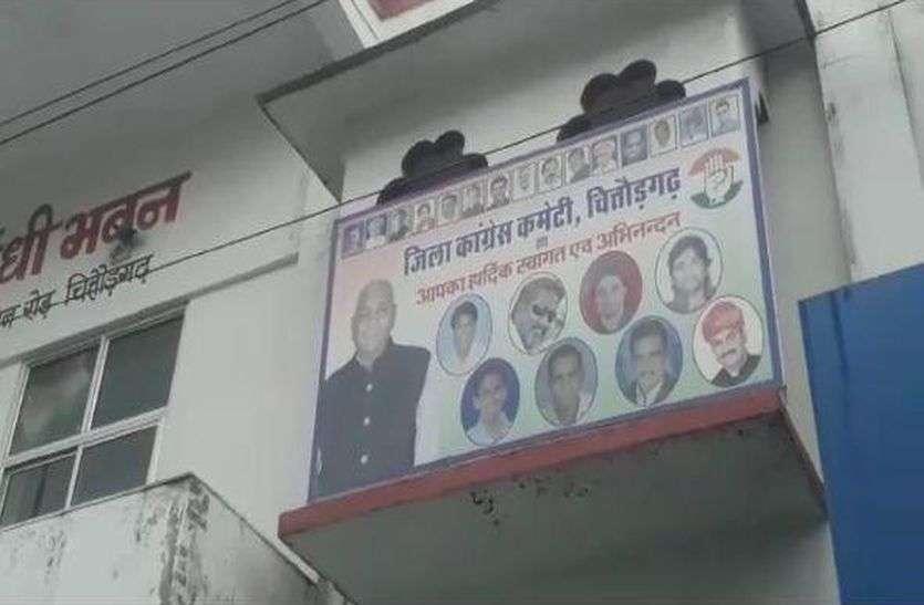 सत्ता से संगठन तक दिखेगा कांग्रेस की कमान बदलने का असर