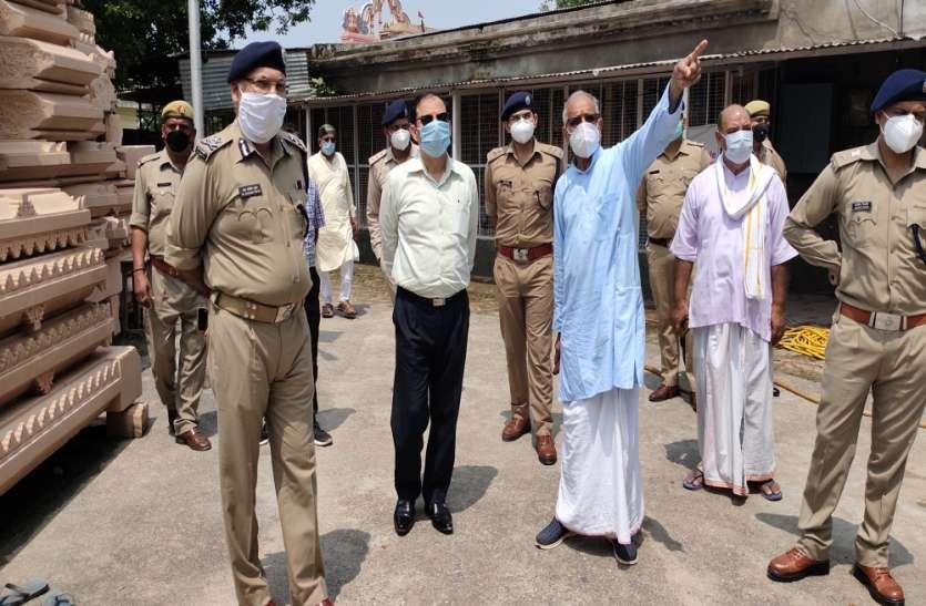 राम मंदिर की आधारशिला रखने पीएम मोदी के अयोध्या आगमन की तैयारी
