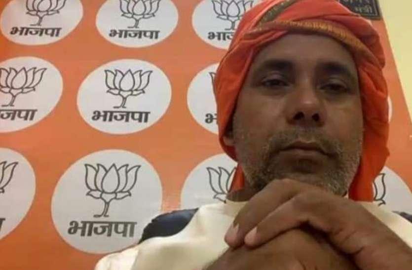 वर्चुअल रैली के माध्यम से भाजपा आगामी विधानसभा चुनाव में बनाएगी बढ़त