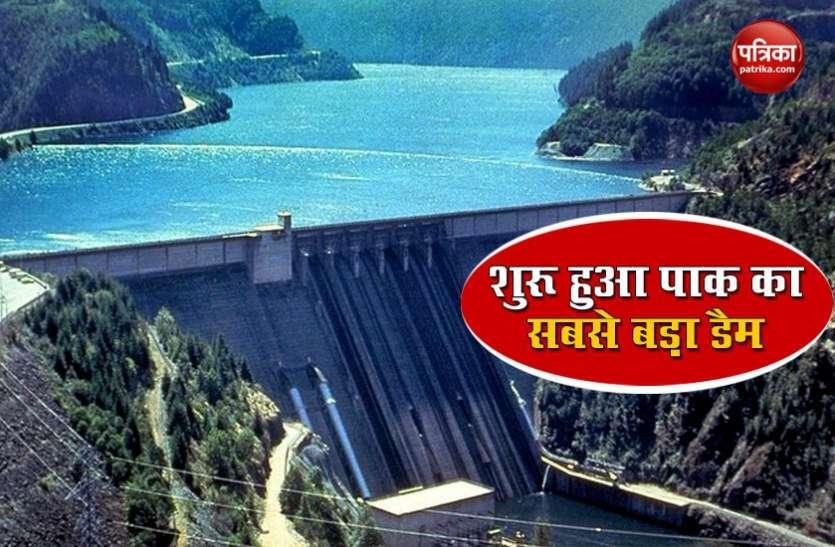India के विरोध के वावजूद China की मदद से Pakistan ने की सबसे बड़े Daimer Bhasha Dam की शुरुआत