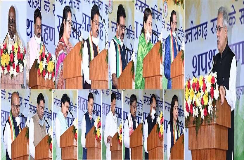 छत्तीसगढ़ CM भूपेश ने बनाए 15 संसदीय सचिव, कहा - भविष्य में आपके लिए भरपूर मौके