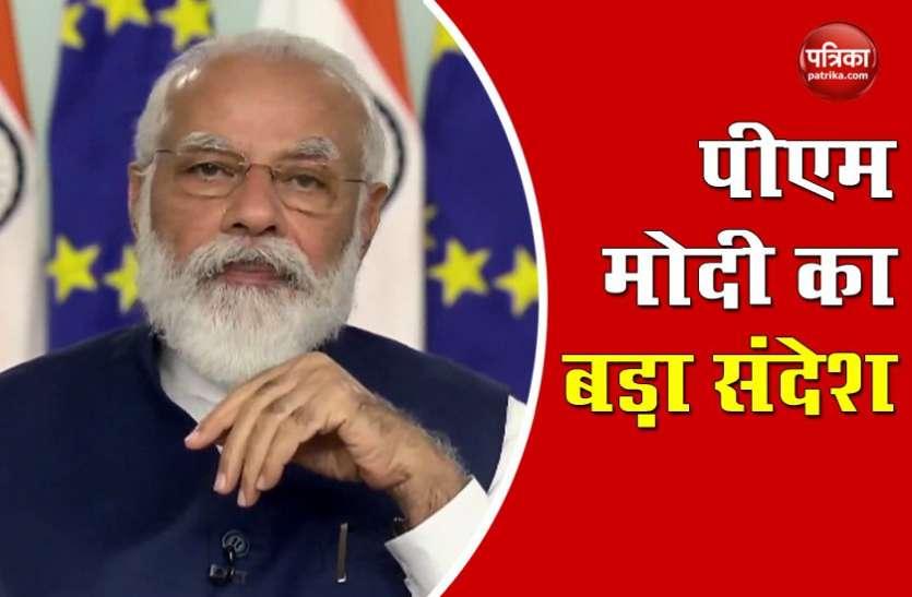 India-EU Summit में बोले PM Modi: हमारी साझेदारी विश्व में शांति और स्थिरता के लिए उपयोगी