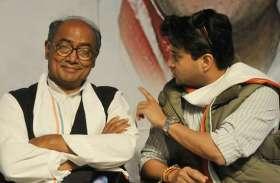 पूर्व मुख्यमंत्री बोले सिंधिया ने दुश्मन से हाथ मिलाया, भाजपा नेताओं ने दिखाए काले झंडे