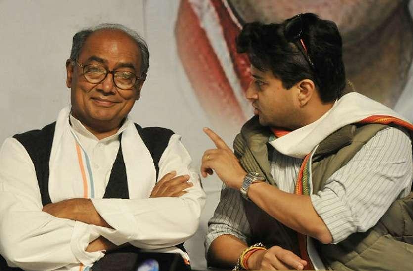 digvijay singh statement on scindia in madhya pradesh