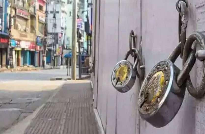 gwalior total lockdown 7 days in mp