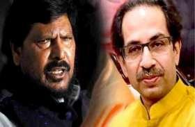 केंद्रीय मंत्री की भविष्यवाणी, दो-तीन महीने में गिर जाएगी महाराष्ट्र सरकार