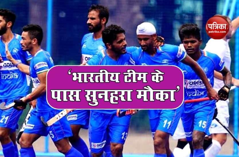 अगर इस साल होता Olympic, तो भारतीय पुरुष टीम के पास  Medal जीतने का अच्छा मौका था: Ashok Kumar