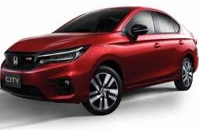 Honda City खरीदना हुआ आसान, महज 1 लाख में मिल रही है ये कार