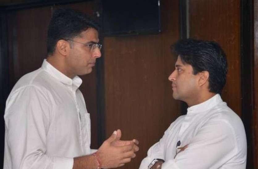 'Sachin Pilot ही नहीं Jyotiraditya Scindia को भी इंतजार करना चाहिए था'