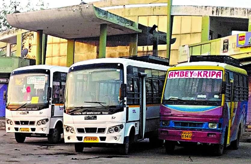 चार महीने से खड़ी बसों का बस ऑपरेटर्स पर 40 करोड़ टैक्स बकाया, 31 अगस्त तक चुकाने के आदेश