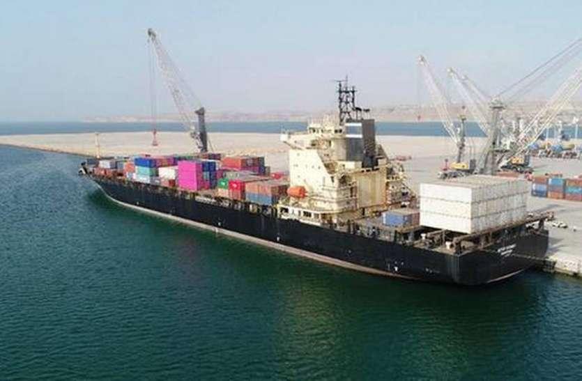 Chabahar Port पर विदेश मंत्रालय का बयान, कहा- कठिनाइयों के बावजूद, पोर्ट परियोजना पर अहम प्रगति