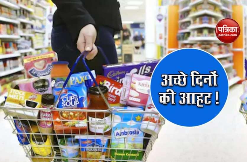 Nielsen India Report: अनिश्चिता के लिए भारतीय ग्राहकों की तैयारी, Healthy Food, Investment और Medical के अलावा फालतू खर्चो पर लगाई लगाम
