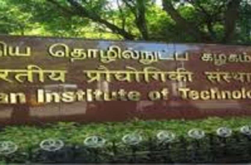 आईआईटी मद्रास के स्टार्टअप ने तैयार किया पोर्टेबल कोविड-19 अस्पताल