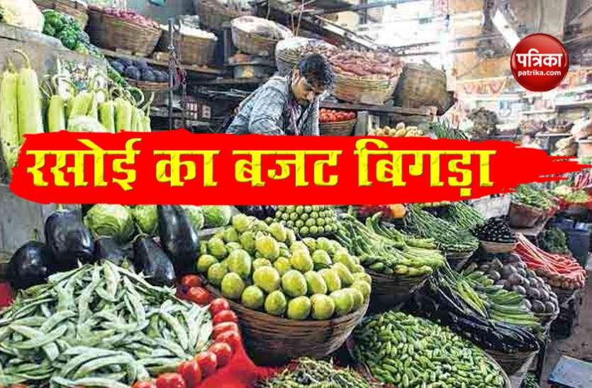 सब्जियों की महंगाई ने बिगाड़ा रसोई का बजट, एक महीने में कीमतों में हुआ दोगुना इजाफा