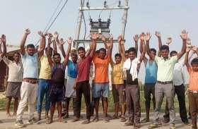 सात दिन से गांव में नहीं आई बिजली तो ग्रामीणों ने उठाया यह कदम
