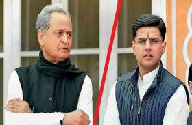 निर्दलीयों और बसपा से कांग्रेस में आए विधायकों का नया दांव,  सोनिया और राहुल से मिलेंगे