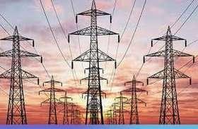 Big Breaking News जहां बैंकिंग, वहां से उधार भी मिल जाती है बिजली
