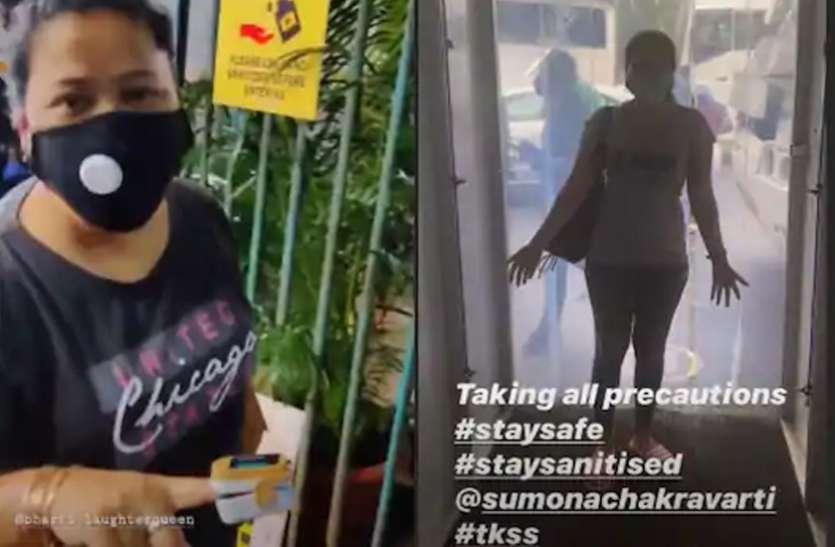 कपिल शर्मा ने शुरू की शूटिंग, शेयर किया वीडियो