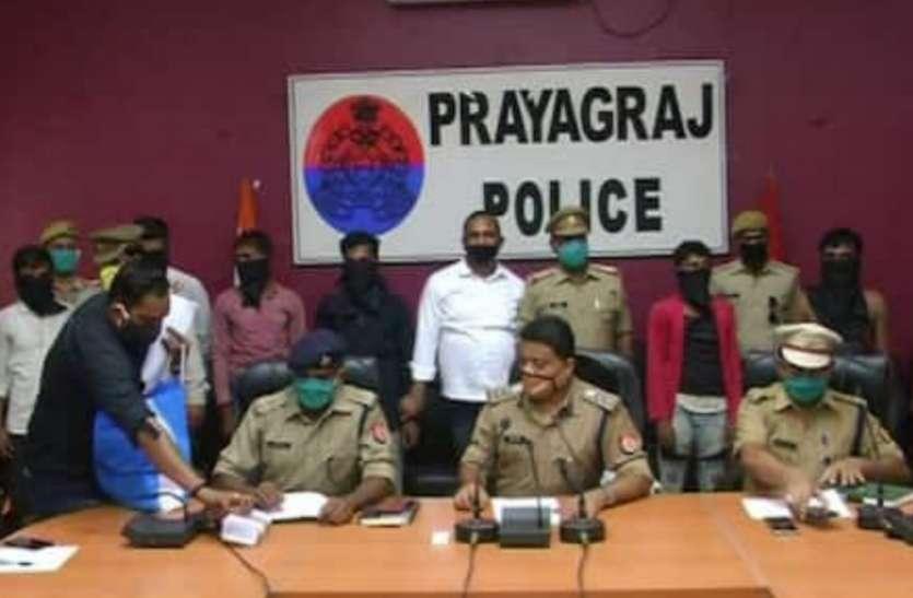 प्रयागराज में एक ही परिवार के चार लोगों की हत्या का खुलासा, सामने आई चौंकाने वाली जानकारियां
