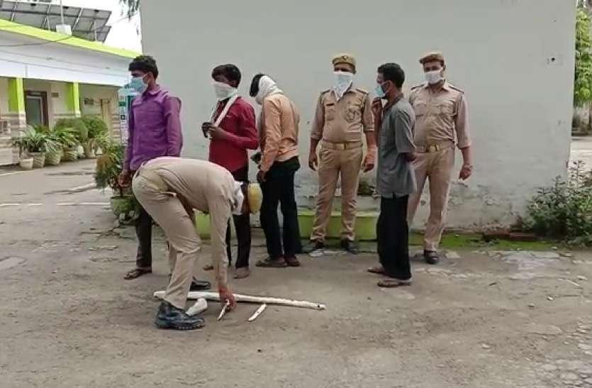 बिजनौर: हिरण का शिकार करने आए चार शिकारी पुलिस के जाल में फंसे