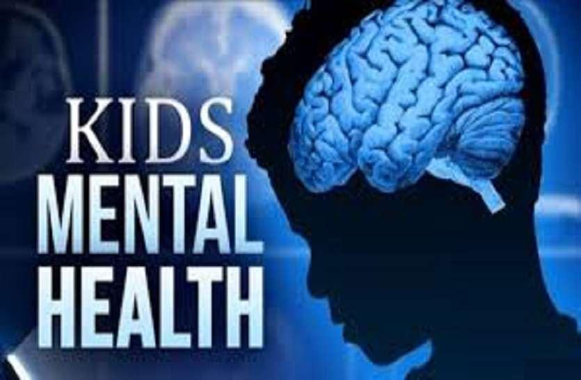 Kids Mental Health: बच्चों को रसोई-बागवानी से जोड़ें, कहानियां भी सुनाएं
