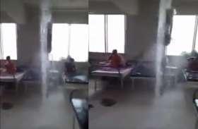 अस्पताल के वॉर्ड में झरने की तरह घुसा पानी, अखिलेश-प्रियंका ने घेरा सरकार को