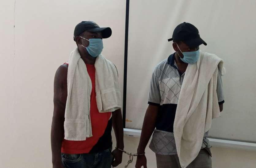 दस लाख की ऑनलाइन ठगी करने वाले गैंग में शामिल दो नाइजीरियन नागरिक पकड़ाए