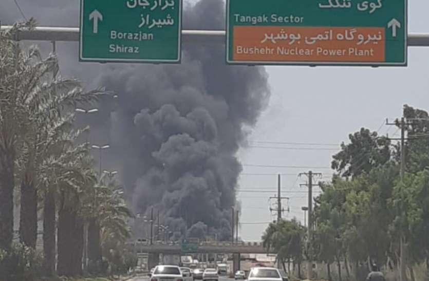 Iran के बिजली संयंत्र में भयानक विस्फोट से मची अफरा-तफरी, बाल-बाल बचे लोग