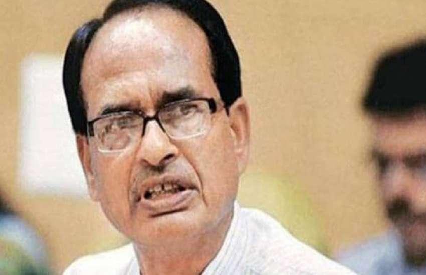 MP CM Shivraj Singh Chauhan