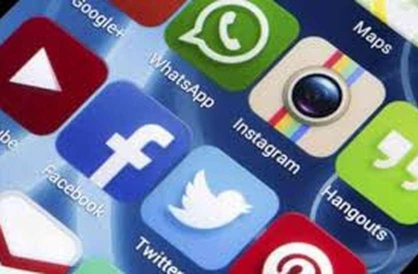 फेसबुक, वाट्सऐप, इंस्टाग्राम हुए डाउन, तुरंत ट्विटर पर बन गया बड़ा ट्रेंड