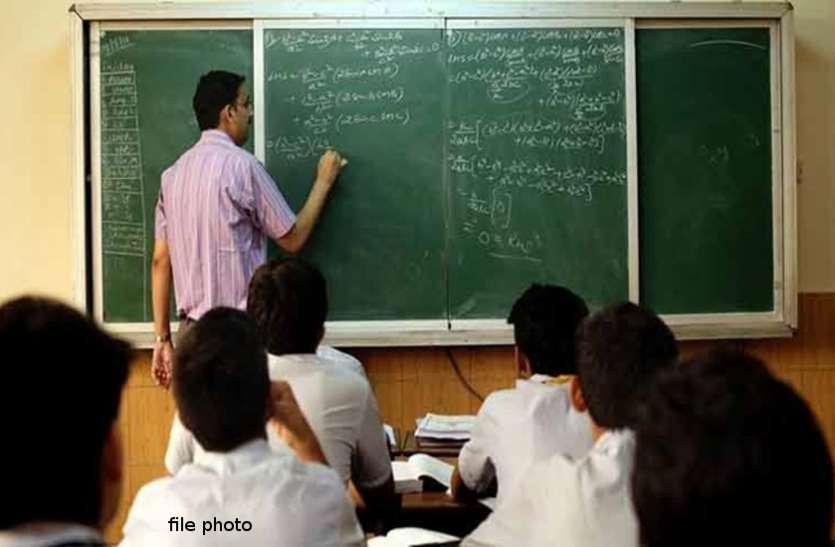 शासकीय अंग्रेजी मीडियम के छात्रों को पढ़ाने अब शिक्षकों की भी निकलेगी लॉटरी