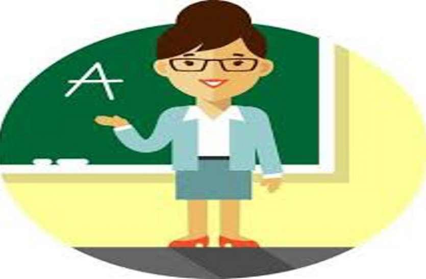 पढ़ई तुहंर दुआर पोर्टल में कंटेंट क्वालिटी सुधारने किराए के शिक्षकों पर भरोसा जता रहा शिक्षा विभाग