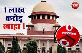 Vodafone ने किया प्रमोटर्स के ₹1 लाख करोड़ खत्म होने का दावा, अगली सुनवाई 10 अगस्त